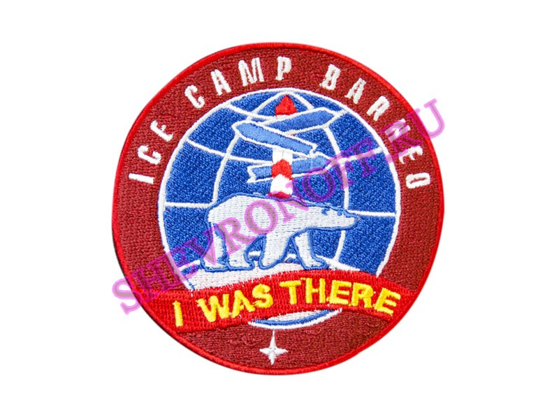 Шеврон ICE CAMP BARNEO