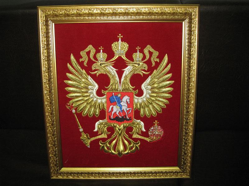 Герб россии файл вышивка 7