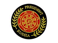 Нашивка President