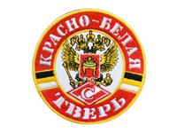Шеврон Спартак Красно-белая Тверь
